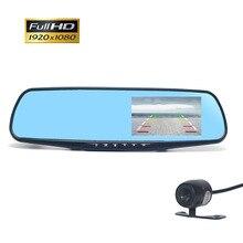 Cámara de vista trasera del coche dvr de doble lente de espejo auto estacionamiento de coches dvr grabador de video cam full hd 1080 p de la visión nocturna