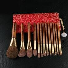 MyDestiny לוקסוס מסורתי מברשת סט 13 מברשות סופר רך אוסטרלי סנאי שיער פנים עיניים מברשות יופי איפור כלים