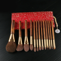 MyDestiny Luxurious Traditional Brush Set 13 Brushes Super Soft Australian Squirrel Hair Face Eye Brushes Beauty Makeup Tools