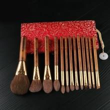 MyDestiny ensemble de pinceaux traditionnels luxueux, Super doux, brosse pour les yeux, accessoire de maquillage, accessoire de beauté, pour le visage, écureuil australien, 13 brosses