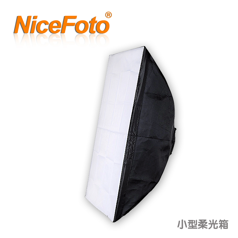 ФОТО NiceFoto softbox small studio lights diffusers small softbox s50 times . 70cm