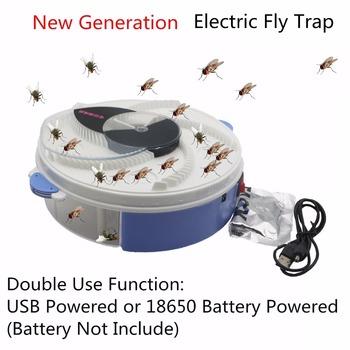 Rodzaj USB elektryczna pułapka na muchy z przynętą zwalczanie szkodników elektryczna ochrona przeciwko muchom zabójca pułapka Pest Catcher Bug Insect repelents vliegenvan tanie i dobre opinie WZYJKC Fly Trap