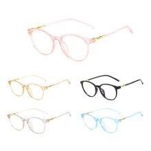 439c363e0f Eyeglasses Glasses Clear Lens Eyewear Unisex Stylish Square Non-prescription  2.21