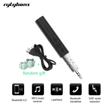 rylybons Car Bluetooth Aux Receiver Adapter 3.5mm Jack Bluetooth Handsfree Car Kit A2DP Aux Bluetooth Audio Music Receiver
