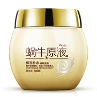 BIOAQUA No Wash Snail Sleeping Mask Cream Essence Moisturizing Night Cream Anti Aging Anti Wrinkle Nutrition Face Care Facial Care