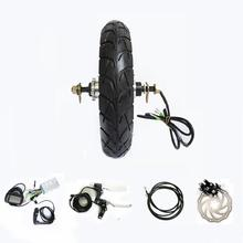 12 24v 36v 48v 350w Electric Parts E Bike Modified Parts Electric Scooter DIY Accessories Hub Motor Wheel Kit electric scooter hub wheel motor 24v 36v 48v 350w dc brushless toothless 8inch wheel motor e scooter wheel bicycle motor wheel