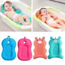 Newborn Baby Foldable Bath Tub Pad Infant Safety Shower Antiskid Cushion Net Mat MAY29-B