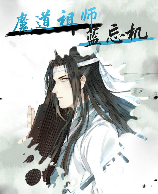 de Hygiacolon.com Costume Shi 1