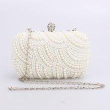 Oval Shaped Pearl Beaded White Clutch Handmade Box Clutch Bag White Handbag 16.00*10.00*4.00cm Purses and Handbags White Purse