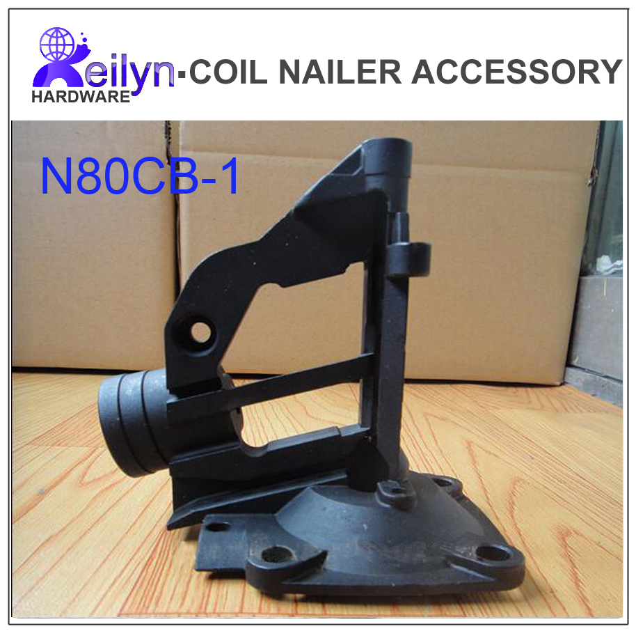 Bostitch N80CB-1 Nose part Nuzzle unit Nailer spareParts for pneumatic Nail Gun air coil nailer Max Senco PAL100 free shipping reilyn piston cn55p accessory for nail gun parts for coil nailer cn55 for max bostitch senco stanley