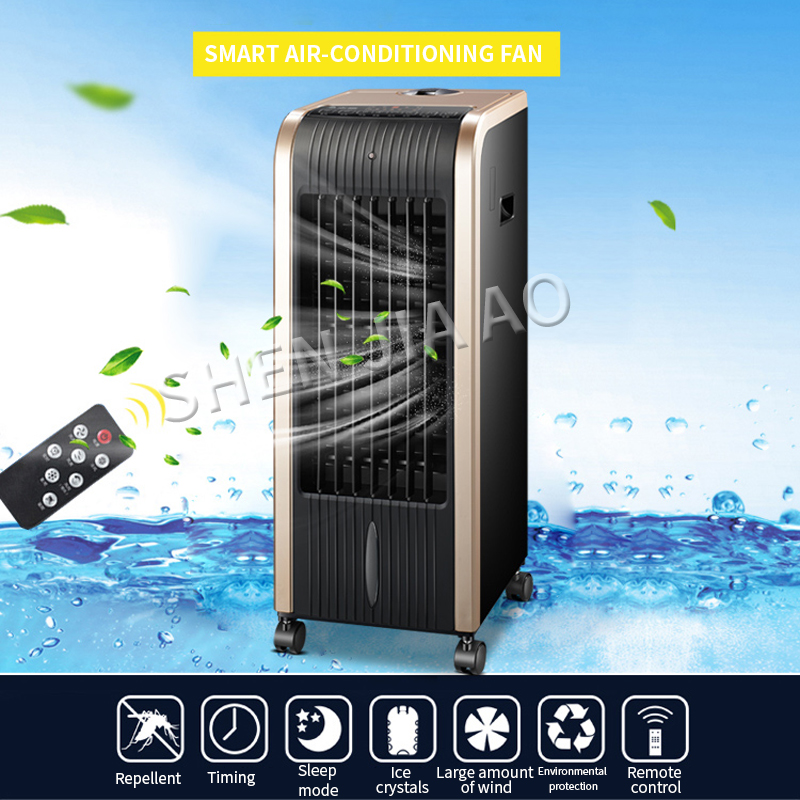 Air Conditioning Fan Heat And Cool Dual Use Electric Fan