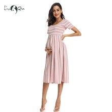 여성 여름 캐주얼 스트라이프 출산 복장 짧은 소매 무릎 길이 임신 복장 Pleated 베이비 샤워 드레스 핑크