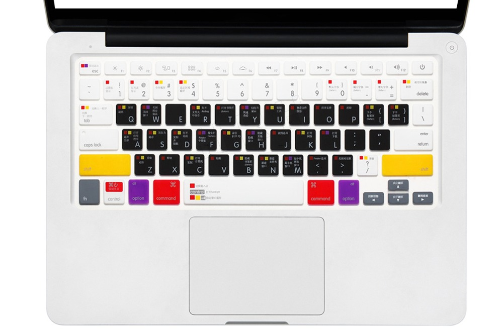 New Chinese Function Key Keyboard Skin Protector for Mac