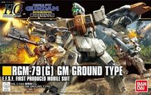 Bandai Gundam HGUC 1/144 RGM 79 [G] GM קרקע סוג נייד חליפת להרכיב דגם ערכות פעולה דמויות פלסטיק דגם