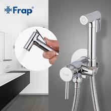Frap בידה ברזי פליז אמבטיה מקלחת ברז בידה מרסס שרותים אסלת מכונת כביסה מיקסר מוסלמי מקלחת ducha higienica F7505 2