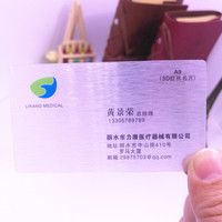 3D Brushed Translucent Business Card Factory 200 Pcs Per Design