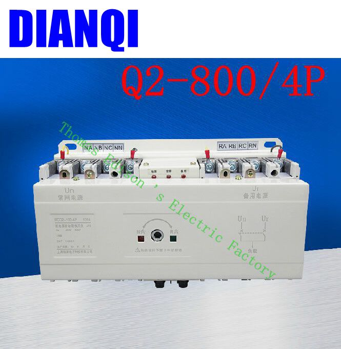 4P 800A MCB Q2-800/4P type Dual Power Automatic transfer switch