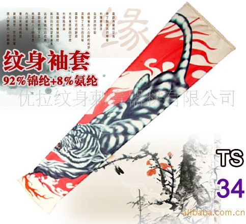 New hot driving sunscreen arm tatoo sleeve man & woman cool cycling temporary flash tattoo Stretchy scorpion fake tattoo sleeves 10
