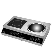 Commercial Induction Cooker Factory Direct Sales One Flat and One Concave Explosion Stir High Power Induction Cooker HTW E1B