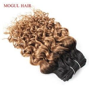 Image 4 - Mogul Hair Water WAVE ผมสานสีธรรมชาติ 1 Bundle สีน้ำตาลเข้ม Ombre น้ำผึ้งน้ำผึ้ง Non Remy มนุษย์ hair EXTENSION