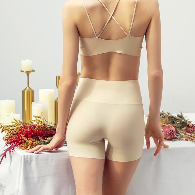 Seamless Safety Shorts Pants
