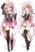 Japón Anime Abraza consejo de Almohada Cubierta Casos VOCALOID3 IA Q08 Cubierta decorativa funda de almohada