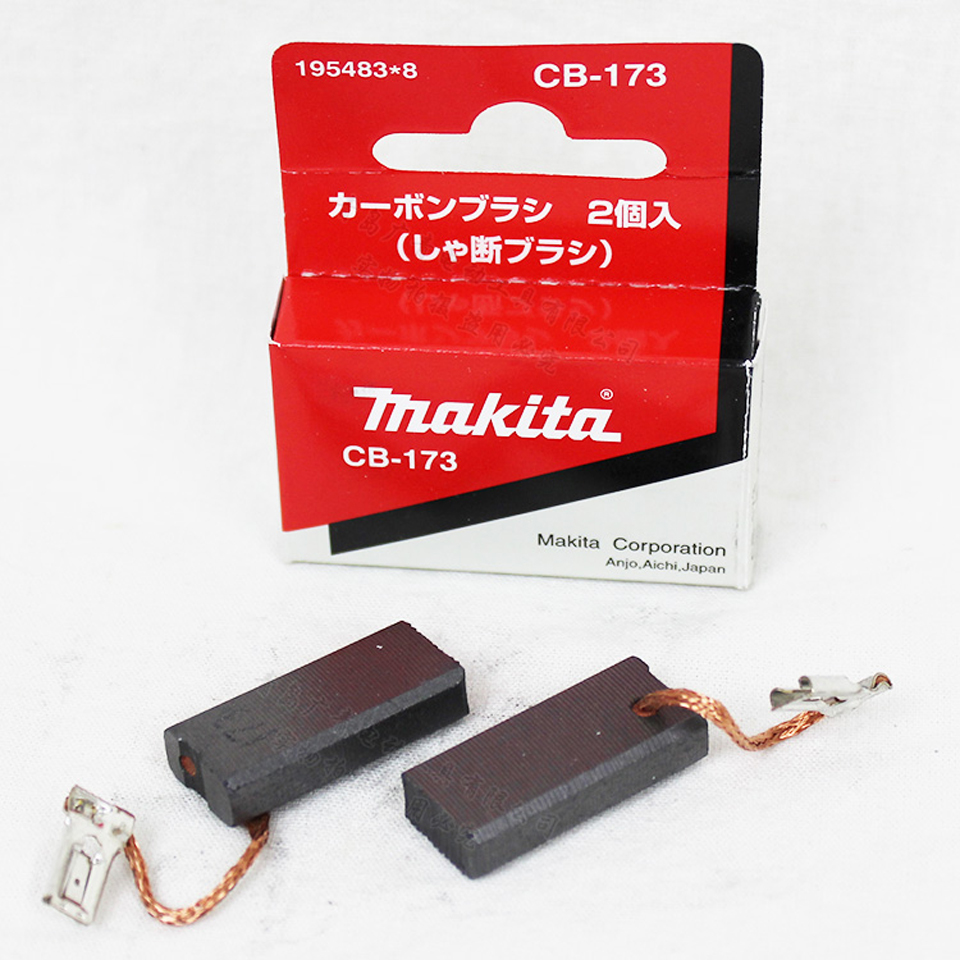 Japan Makita Carbon Brush CB-173 Electricity Brush For VC2510L Industrial Vacuum <font><b>Cleaner</b></font> Power Tools Accessories