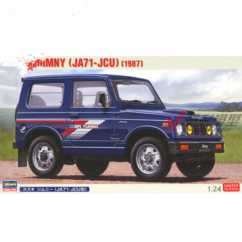 1/24 Assembled Model Suzuki Jimni ( Ja71 - 20323 Jcu )