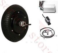 8 450W 24V electric brushless wheel hub motor , electric scooter motor kit , electric skateboard motor kit