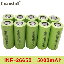 10PCS 26650 rechargeable battery 50A lithium battery 3.7V 5000mA 26650-50A INR26650 battery 26650 Suitable for flashlight