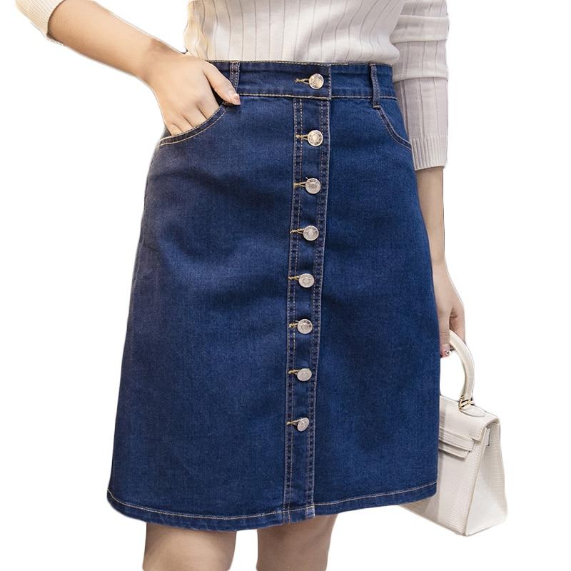 Knee Length Denim Skirt - Skirts