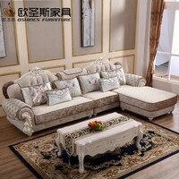 Luxus l förmigen schnitt wohnzimmer furniutre Antike Europa design klassische holz corner carving stoff sofa setzt 8826
