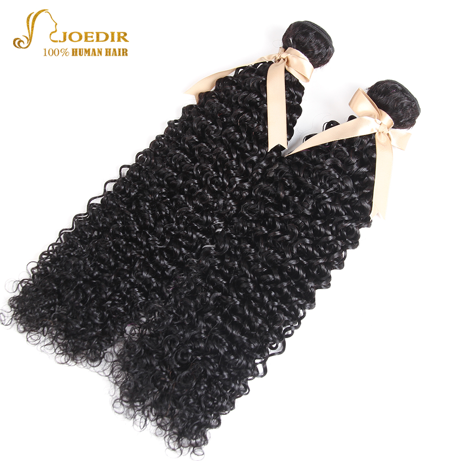 Joedir Malaysia Hair Kinky Curly Closure With Bundles 10 To 26 Inch 2 Bundles With 13x4 Lace Frontal 100% Human Hair Extension