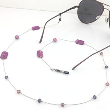 New Link Chain 10 Colora Beaded Glasses Sunglasses Spectacle Strap Cord Holder Neck Cords Jewelry Findings Accessories