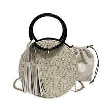 DCOS-Women Handmade Round Beach Shoulder Bag Circle Straw Bags Summer Woven Rattan Handbags Women Messenger Bagswhite