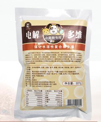 Small pet cat rabbit nutritional supplement 3