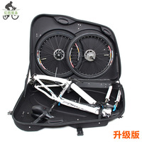 Quality eva hard shell case folding bicycle loading package check box big wheel big bag for 26 ~27.5 inches hard tail bike