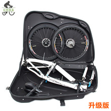 Quality eva hard-shell case folding bicycle loading package check box big wheel bag