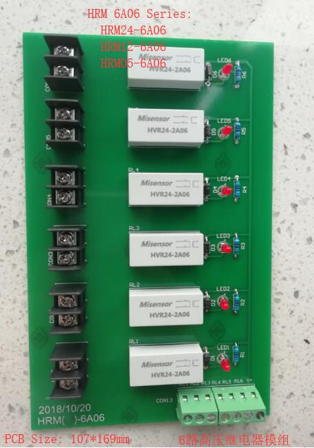 HRM24 6A06 6 полосный нормально открытый, Выдерживает напряжение 6кВ