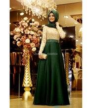 Elegant 2016 full long sleeve high neck top lace beaded muslim abito da sposa hijab cheap wedding dress