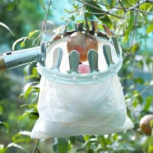 Высококачественные металлические инструменты для садоводства, коллекторы для фруктовых яблоки, персики, ручные инструменты для сбора дерева