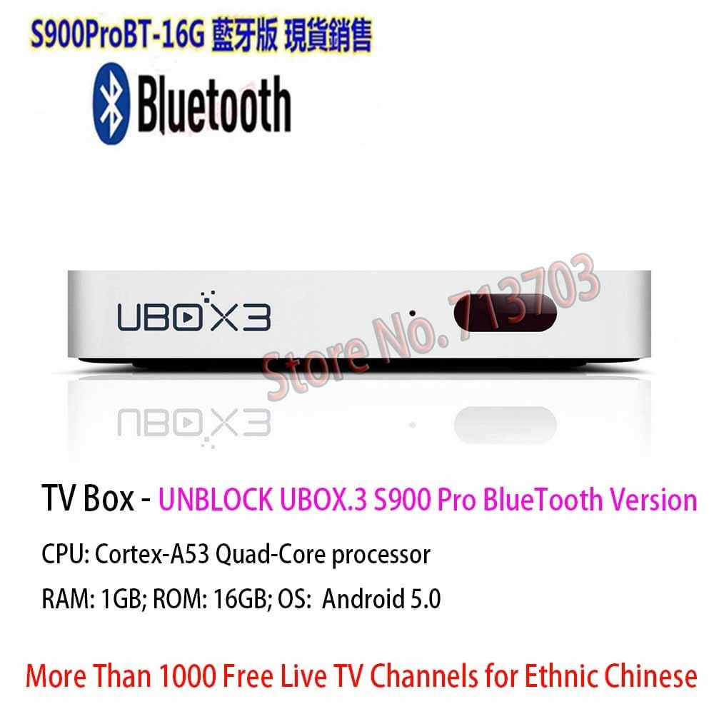 IPTV UNBLOCK UBOX 3 S900 Bluetooth Smart Android 5.1 TV Box Asian Malaysia Korean Japanese Taiwan Chinese India TV Live Channels iptv unblock ubox 3 standard 8gb smart android tv box