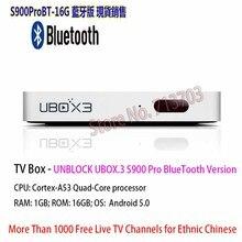 IPTV UNBLOCK UBOX Gen 3 S900 Bluetooth Smart Android TV Box Asian Malaysia Korean Japanese Taiwan