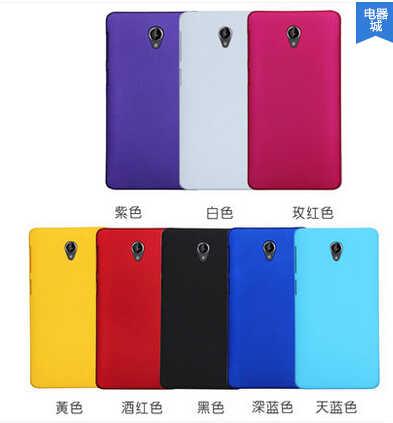 8 kolory lenovo s860 obudowa z tworzywa sztucznego darmowa wysyłka pokrywa etui na lenovo s860 wysokiej jakości etui lenovo s 860 obudowa pc