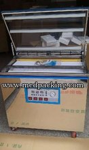 The vacuum machine vacuum packaging machine food vacuum machine
