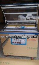 The vacuum machine vacuum packaging machine food vacuum machine