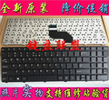 Brand New keyboard for  MSI CR640 CX640 CX640DX V128862AS1  US layout NO frame without frame