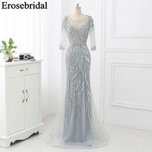 Vestido de noite de mangas longas, cinza/champagne, frisado, formal, 2019, elegante, para festa, sereia
