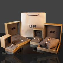 Женский чехол для браслетов, новое женское свадебное кольцо, чехол, ювелирная посылка, подарочные коробки, можно настроить логотип