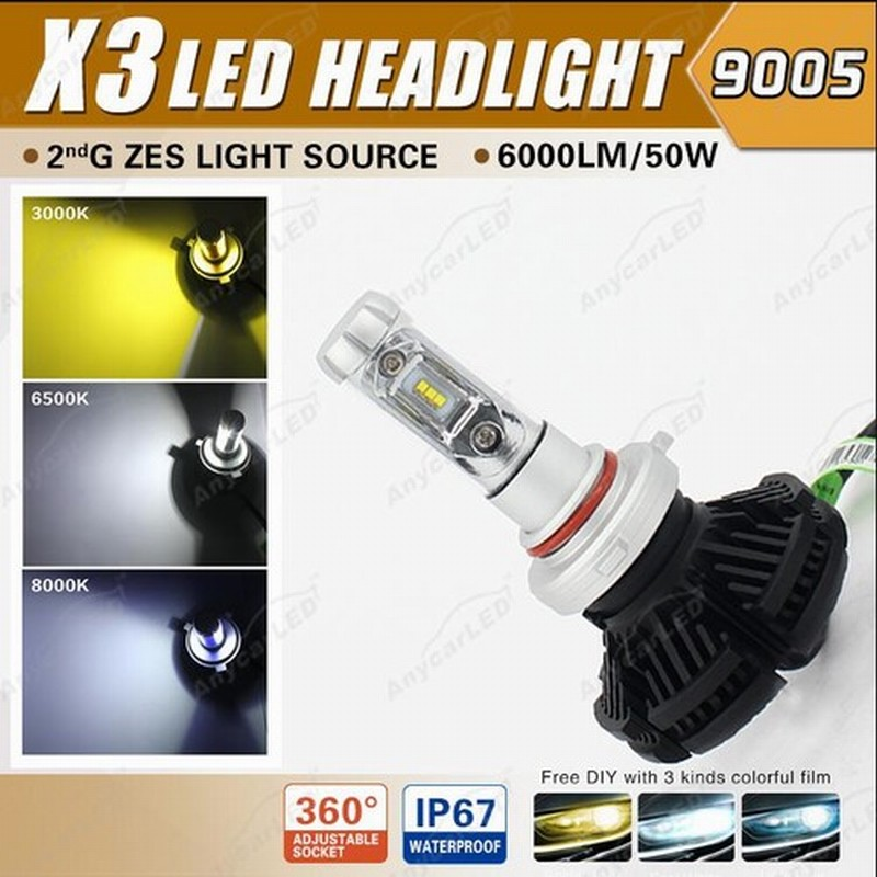 ФОТО New 1set X3 9005 9006 50W 6000LM 3000K 6500K 8000K Car LED Headlight Kit DRL Driving Lamp H7  H8 H11